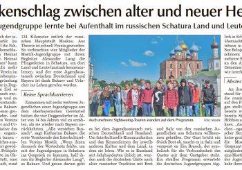 Jugendaustausch Bayern – Russland